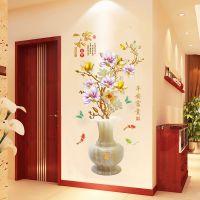 花瓶房间贴纸墙壁装饰品温馨卧室3d立体客厅壁纸自粘玄关墙纸贴画