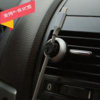 Bcase Tup车载香薰 出风口空气净化+磁铁吸附二合一 数据线固线器