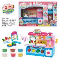DIY创意雪糕店 彩泥雪糕机 彩泥冰淇淋机 手工面粘土环保橡皮泥