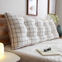 床头软包布艺保护套罩靠垫实木床榻榻米大靠背靠枕简约双人可拆洗