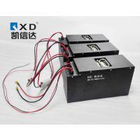 凯信达供应72V80AH电动车电池 电动车铁锂电池组 磷酸铁锂动力电池组