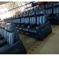 皮制电动功能沙发椅厂家,家庭影院VIP沙发,太空舱真皮座椅工厂批发定制