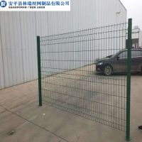厂家直销圈地三角折弯护栏 桃形柱护栏网 小区围墙防护网 可定制 修改