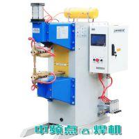 中频点焊机生产厂家DTM-100KVA直流点焊机