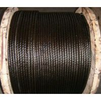 供青海钢丝绳和海东矿用钢丝绳供应商