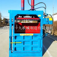 一九牌廢品自動打包機 易拉罐立式打塊機 半自動立式60噸廢鋁液壓打包機