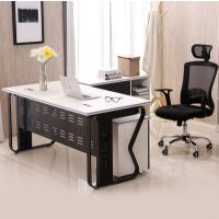 主管电脑办公桌 经理桌