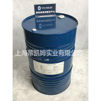 DOWANOL DPM 二丙二醇甲醚