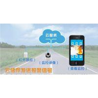 广西省监控批发市场价格 新闻监控安装
