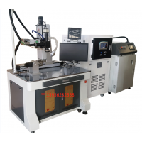 河南激光焊接机 河南模具激光焊接 焊接机打标机厂家