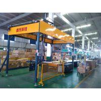 佛山厂家定制自动化包装生产线纸箱包装流水线