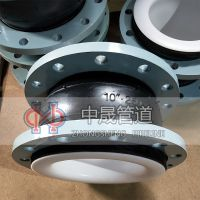 供应品牌KXT型四氟橡胶接头 PTFE内衬无缝法兰软连接 耐腐蚀高温柔性软接头