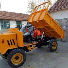 热卖农用装载车 矿用自卸车 小型农用自卸四不像工程车