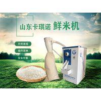 全新小打米机加工稻类
