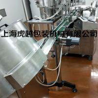 波纹瓶灌装线 自动灌装机 常压液体灌装厂家