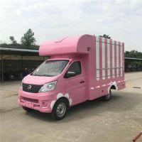 重汽蓝牌小型冰淇淋小吃改装车改装生产周期