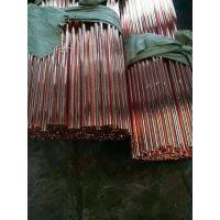 供应销售C3604进口黄铜板 保证100%正品定做黄铜薄板卷料