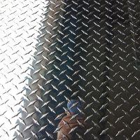 亮面指针型花纹铝板多少钱一张