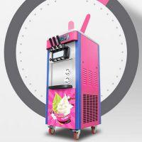 隆恒哪里有冰激凌机卖_冰激淋机器多少钱一台
