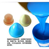 软陶瓷印花专用回弹好品质细腻移印胶浆