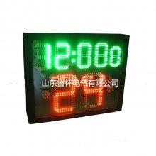 篮球比赛24秒计时器 篮球三面24秒计时器