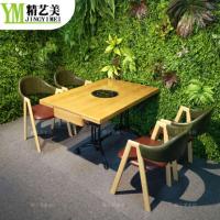 深圳牛肉火锅餐厅实木榆木餐桌靠背椅子 简约牛杂串串香火锅桌子 可来展厅看样