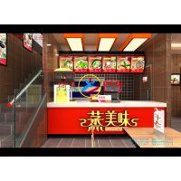 餐厅设计  餐厅效果图  快餐店设计  湘菜馆设计  小吃店面设计