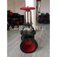 供应直销Z41T-10 DN900铸铁闸阀价格沪天阀门手动直销Z41T