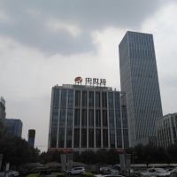 中世运(北京)国际物流有限公司