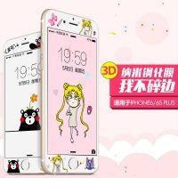 雅正iphone6plus手机钢化膜苹果7纳米膜卡通防爆彩膜浮雕前膜6s