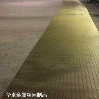 定做镀金 烤漆金属装饰网帘 褶皱金属垂直网帘装饰网