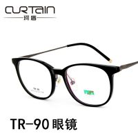 超轻复古TR90眼镜框时尚可配近视框架镜学生平光镜眼镜架眼镜2615