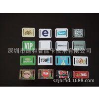 ICODE 2 NFC编织腕带,音乐会一次性NFC腕带门票,多次使用编织腕带