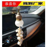 水晶玉葫芦汽车挂件车载香水挂饰品车用品车内后视镜保平安符吊坠