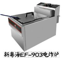 新粤海EF-903商用单缸台式电炸炉油炸锅12.5升薯条机油条鸡翅机