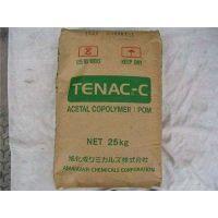 Tenac POM 4013A 中等粘度