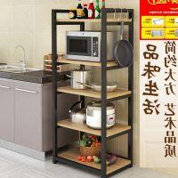 厨房置物架落地微波炉置物架多层厨房烤箱收纳储物架锅架调料架子