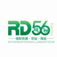 郑州发国际快递全市免费上门取件,四大国际快递一级代理