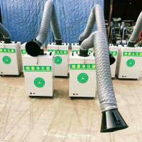 恒路工程烟雾净化器厂家 移动式焊接烟尘净化器