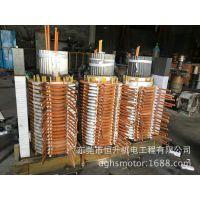 广州深圳东莞长安干式退火炉整流启动电机变压器专业维修厂家厂商