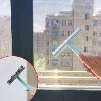 防蚊纱窗清洁刷 擦窗器隐形纱窗网除尘刷子窗户窗槽凹槽清洁器