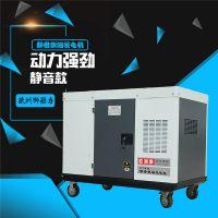 35KW静音柴油发电机全天油耗