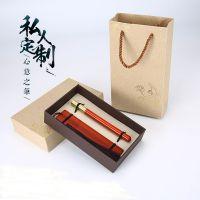 红木签字笔书签商务礼品套装同学聚会纪念品公司企业活动礼品定制