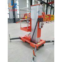 铝合金升降机济南厂家 小型铝合金升降机 铝合金液压升降机 移动小型升降机