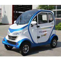 小型老年代步车车加盟招商帝隆微型电动汽车