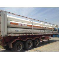 陕西|山西|甘肃|宁夏鱼雷车氢气供应、运输,