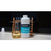 江西安瑞建材高减水型聚羧酸减水剂AR-201母液