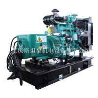 100KW东风康明斯6BTA5.9-G2柴油发电机组直销,价格优惠,欢迎来电选购6BT5.9-G2