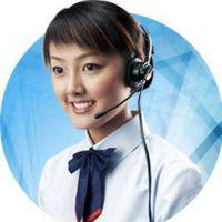 广州源远电子科技有限公司