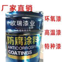 环氧磷酸锌底漆有什么作用?广泛应用于工程机械